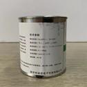 银犀TX-12石墨系导电胶 单组分导电导热粘合胶水 电磁屏蔽节能胶