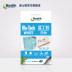 原装进口bostik白色胶75g 蓝丁胶Blutack无痕胶照片墙相框贴蓝丁泥无痕钉