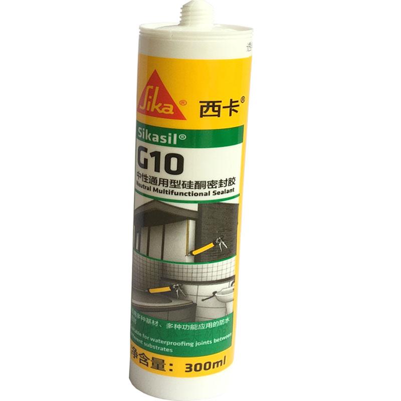 西卡玻璃胶g10中性硅酮胶通用耐候胶门窗厨卫防水防霉透明白色A10
