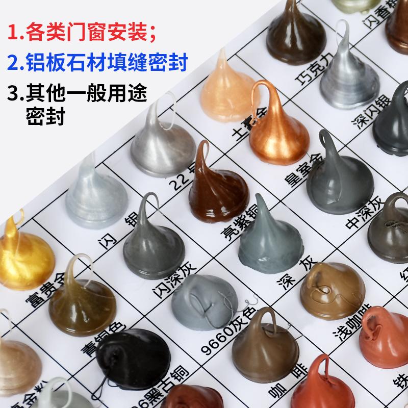 彩色玻璃胶硅胶中性密封胶木地板美缝剂填缝防霉防水胶咖啡米黄